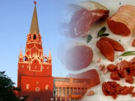 Кремлевская диета постоянная усталость